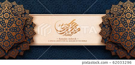 Eid Mubarak calligraphy banner 62033296