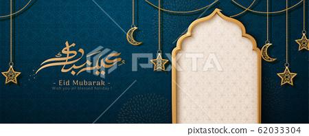 Eid mubarak calligraphy banner 62033304
