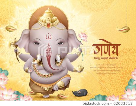 Happy Ganesh Chaturthi 62033315