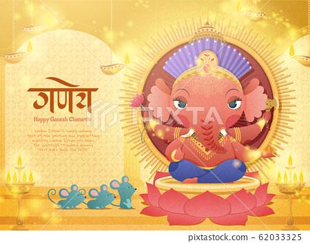 Cute four armed Ganesha god 62033325