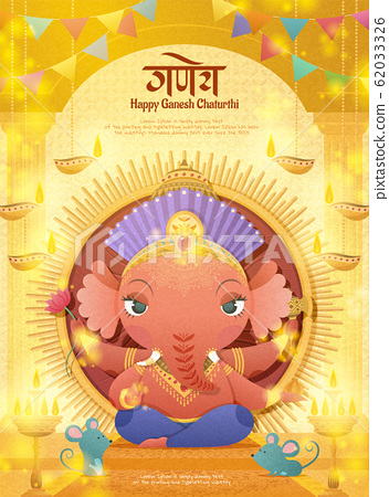 Cute four armed Ganesha 62033326