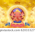 Cute four armed Ganesha god 62033327
