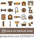 Product icon Dog supplies Cat supplies Color 20 sets 62036674