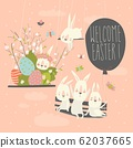 Cute cartoon bunny with Easter eggs and flowers 62037665