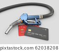 3d rendering of Fuel petrol gun with hose isolated 62038208