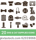 Product icons Dog supplies Cat supplies Handwriting 20 sets 62039066
