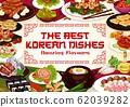 Korean restaurant menu, Asian cuisines dishes 62039282