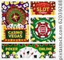 Vegas casino, wheel of fortune poker, slot machine 62039288