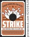Bowling sport club, kids entertainment center 62039320