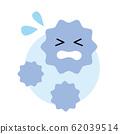 弱病毒 62039514