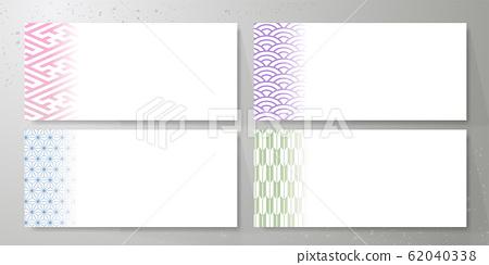 日式素材日式樣板模板背景標題豪華日式季節日本糖果日本食品菜單目錄條 62040338