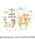 Cute cartoon bunny with Easter eggs and flowers 62041048