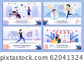 Pregnant Woman Career, Activities Vector Banners 62041324