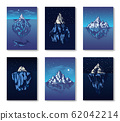 Iceberg in the ocean banners. A large piece of a mountain glacier floating in northern water 62042214