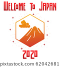 Vector illustration Japanese symbol. Welcome to Japan 62042681