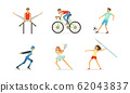 People Doing Different Kind of Sports Set, Professional Athletes Characters Cycling, Ice Skating, Playing Soccer, Tennis, Throwing Javelin Vector Illustration 62043837