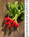Bunch Of Fresh Radish On Wooden 62045716