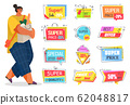 Poster Best Price and Offer Super Sale Vector 62048817