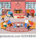 Home Reception of Big Company on Weekends Vector 62048840