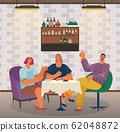 People on Weekend, Friends Drinking Coffee in Cafe 62048872