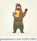 German bear 62051892