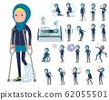 flat type Arab women Navy Sportswear_sickness 62055501