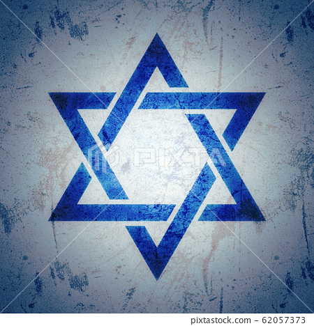 """""""Magen David"""" (The Shield of David, or The Star of David, or The Seal of Solomon), the Jewish Hexagram. Traditional Hebrew sign and one of the main symbols of Israel, Judaism and Jewish identity. 62057373"""