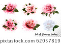 Set of colorfuf abstract flowers. Vector 62057819