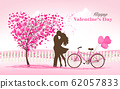 Valentine's Day background with a heart shaped 62057833