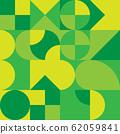 Abstract geometric retro design. Vector seamless pattern 62059841