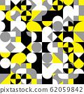 Abstract geometric retro design. Vector seamless pattern 62059842