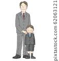 入學儀式親子男孩 62063121