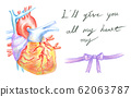 [Hand Drawing] Heart ribbon lettering 62063787