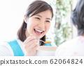 Nursing care image meal assistance 62064824