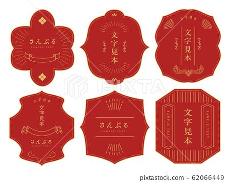日式框架 62066449