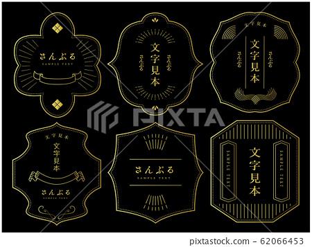 日式框架 62066453