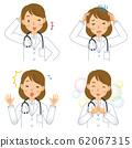 醫生/醫生/女人/實驗室外套/上身③ 62067315