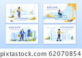 City Dwellers Riding Eco Transport Banner Set 62070854