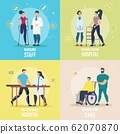 Healthcare Programs for Disabled Vector Concepts 62070870
