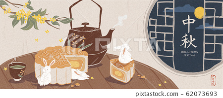 Mid autumn festival dessert 62073693