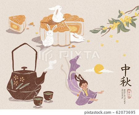 Mid autumn festival symbol 62073695