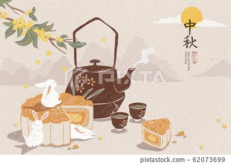 Mid autumn festival dessert 62073699