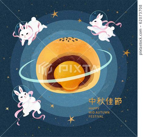 Mid autumn festival yolk pastry 62073708