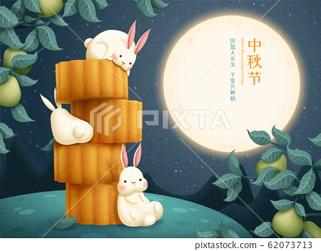 Lovely rabbits enjoying mooncakes 62073713