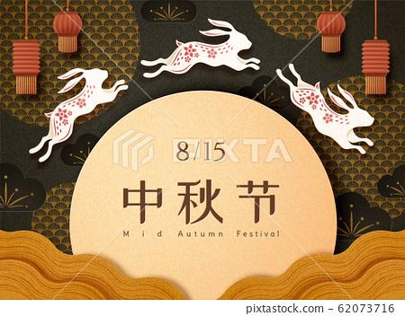 Paper art mid autumn festival 62073716