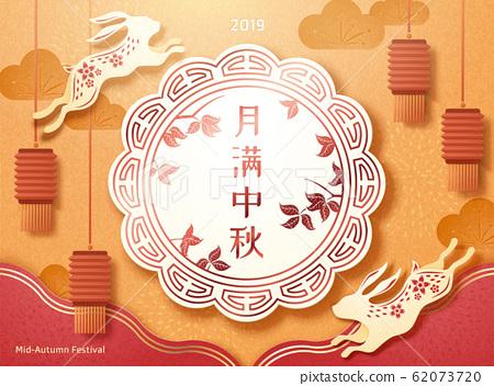 Paper art mid autumn festival 62073720