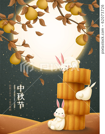 Lovely rabbits enjoying mooncakes 62073726