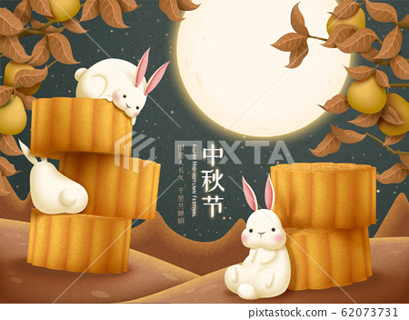 Lovely rabbits enjoying mooncakes 62073731