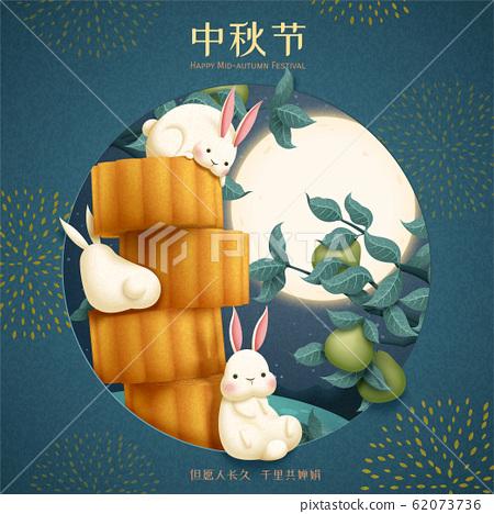 Lovely rabbits enjoying mooncakes 62073736