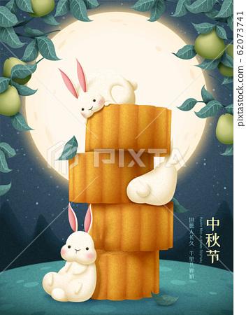 Lovely rabbits enjoying mooncakes 62073741